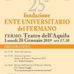 25° fondazione  ENTE UNIVERSITARIO FERMANO